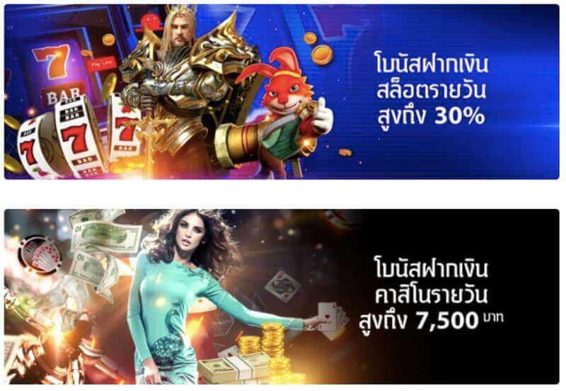 Cmd368.thai โปรโมชั่นให้กับเกมทุกรูปแบบ และโบนัสต้อนรับใช้ได้ตลอด
