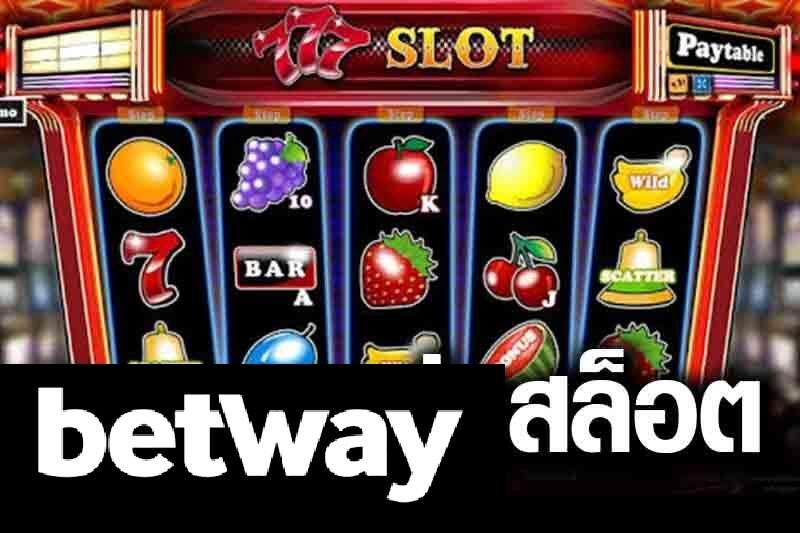 ร่วมเกมส์ Betway Slot ลุ้นรวยไปพร้อมกันได้แล้วที่นี่