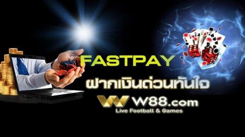 วิธีฝากเงิน W88 Fastpay