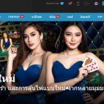 W88 Casino Feature